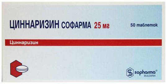 Циннаризин софарма 25мг 50 шт. таблетки, фото №1