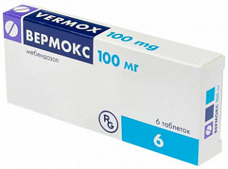 Вермокс 100мг 6 шт. таблетки