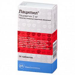 Лаципил 2мг 14 шт. таблетки покрытые пленочной оболочкой