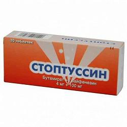 Стоптуссин 20 шт. таблетки