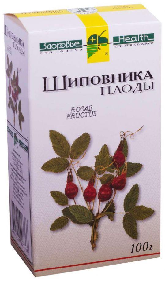 Шиповник плоды 100г здоровье, фото №1