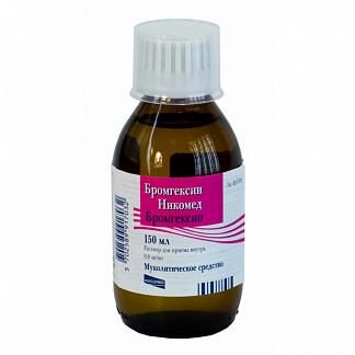 Бромгексин никомед 8мг 150мл микстура никомед австрия гмбх
