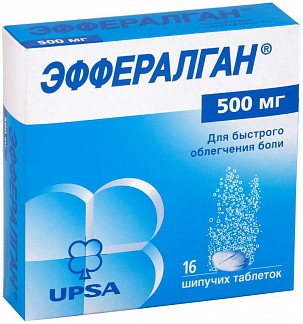 Эффералган 500мг 16 шт. таблетки шипучие