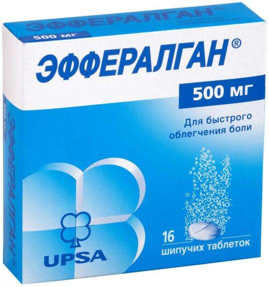 Эффералган 500мг 16 шт. таблетки шипучие, фото №1