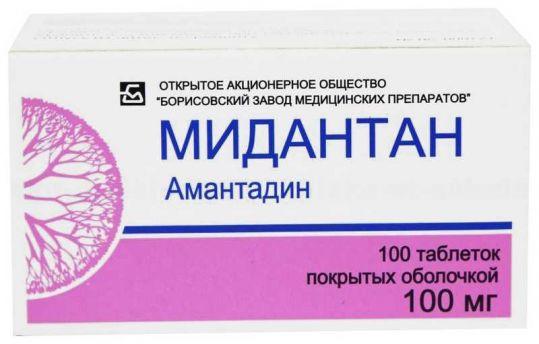 Мидантан 100мг 100 шт. таблетки покрытые пленочной оболочкой, фото №1