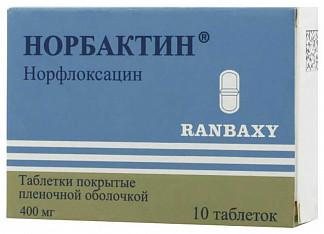 Норбактин 400мг 10 шт. таблетки покрытые пленочной оболочкой