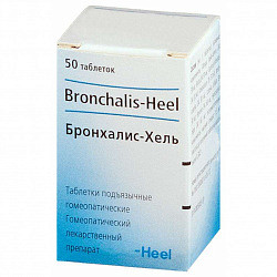 Бронхалис-хель цена