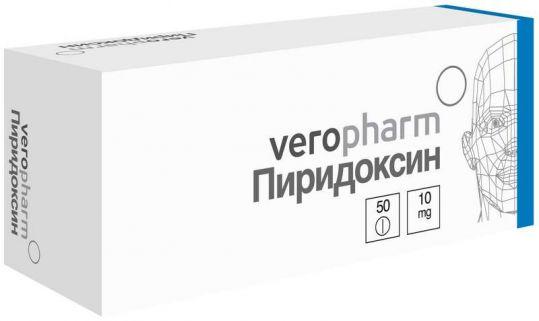 Пиридоксин 10мг 50 шт. таблетки, фото №1