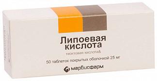 Липоевая кислота 25мг 50 шт. таблетки покрытые оболочкой