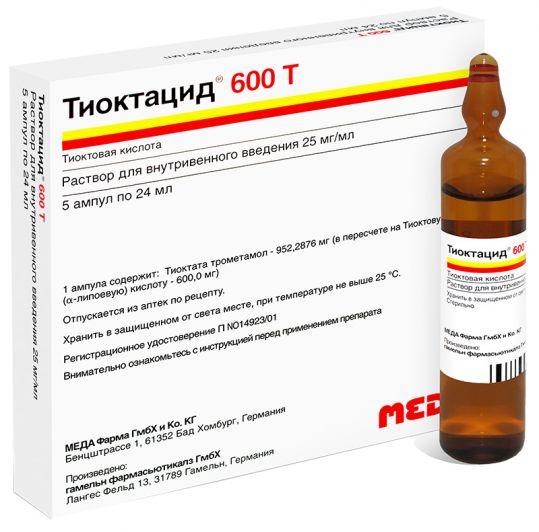 Тиоктацид 600 т 25мг/мл 24мл 5 шт. раствор для внутривенного введения, фото №1