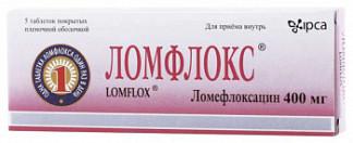 Ломфлокс 400мг 5 шт. таблетки покрытые пленочной оболочкой