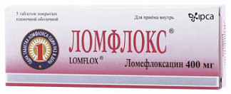 Ломфлокс цена
