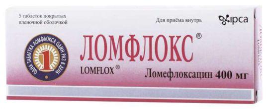 Ломфлокс 400мг 5 шт. таблетки покрытые пленочной оболочкой, фото №1