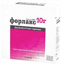 Форлакс 10г (10,167г) 10 шт. порошок для приготовления раствора для приема внутрь
