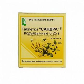 Сандра 30 шт. таблетки фармцентр вилар