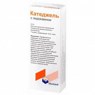 Катеджель с лидокаином 12,5г 1 шт. гель для местного применения шприц montavit pharmazeutische fabrik gmbh