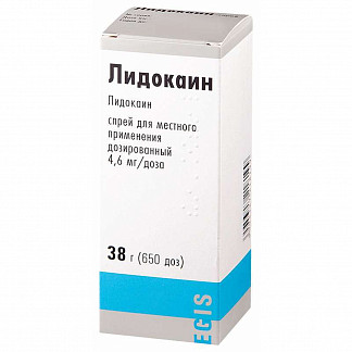 Лидокаин 10% 50мл 38г спрей для местного применения дозированный