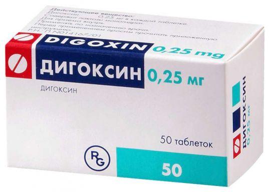 Дигоксин 0,25мг 50 шт. таблетки, фото №1