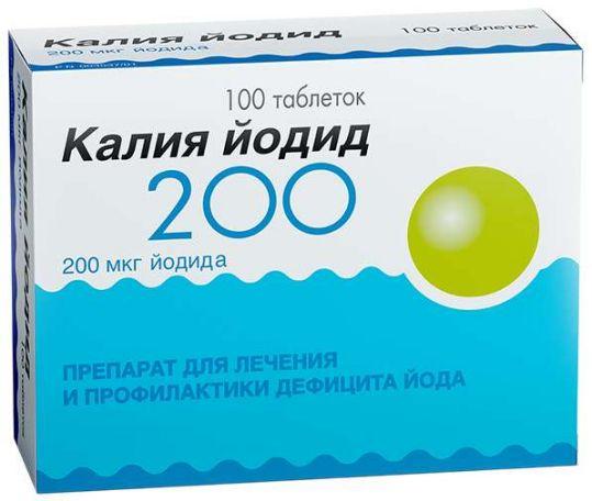 Калия йодид 200мкг 100 шт. таблетки, фото №1