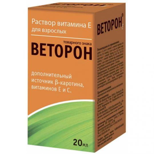 Веторон-е раствор для приема внутрь 2% 20мл внешторг фарма, фото №1
