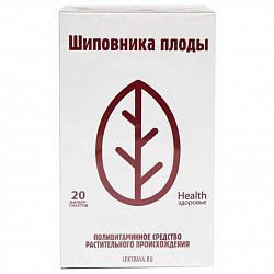 Шиповник плоды 1,5г 20 шт. фильтр-пакет здоровье