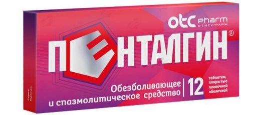 Пенталгин 12 шт. таблетки (с дротаверином), фото №1