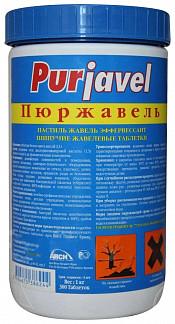 Пюржавель таблетки шипучие дезинфицирующие 300 шт.