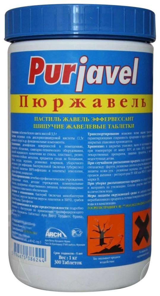 Пюржавель таблетки шипучие дезинфицирующие 300 шт., фото №1