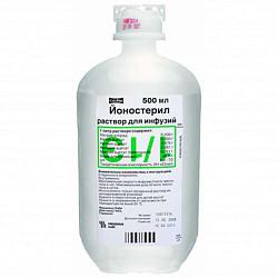 Йоностерил 500мл 10 шт. раствор для инфузий