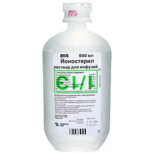 Йоностерил 500мл 10 шт. раствор для инфузий, фото №1