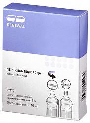 Перекись водорода буфус 3% 10мл 5 шт. раствор для местного и наружного применения