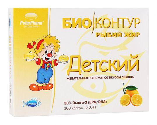 Рыбий жир биоконтур капсулы жевательные 0,4г лимон для детей 100 шт., фото №1