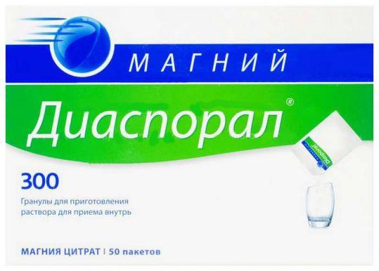 Магний-диаспорал 300 5г 50 шт. гранулы для приготовления раствора, фото №1