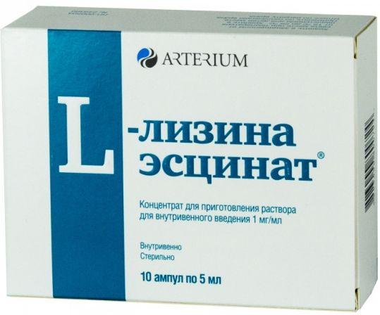 L-лизина эсцинат 1мг/мл 5мл 10 шт. раствор для инъекций, фото №1