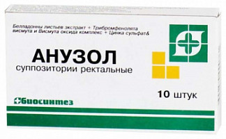 Анузол 10 шт. суппозитории ректальные