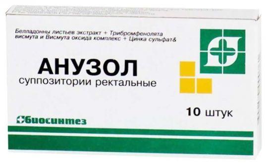 Анузол 10 шт. суппозитории ректальные, фото №1