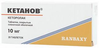 Кетанов 10мг 20 шт. таблетки покрытые пленочной оболочкой