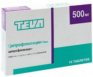 Ципрофлоксацин-тева 500мг 10 шт. таблетки покрытые пленочной оболочкой