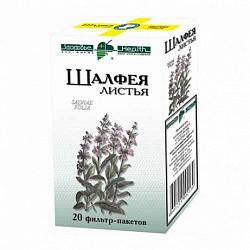 Шалфей лист 1,5г 20 шт. здоровье