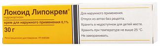 Локоид 0,1% 30г крем для наружного применения