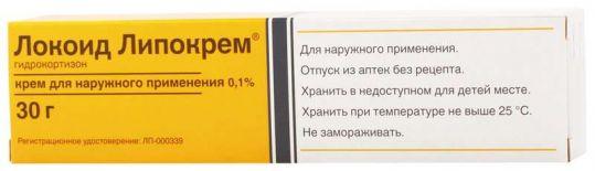 Локоид 0,1% 30г крем для наружного применения, фото №1