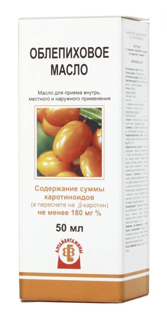 Масло облепиховое 50мл, фото №1