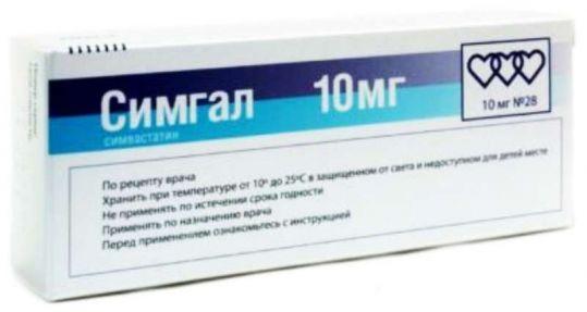 Симгал 10мг 28 шт. таблетки покрытые пленочной оболочкой, фото №1