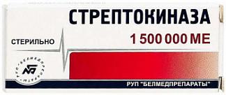 Стрептокиназа купить в москве
