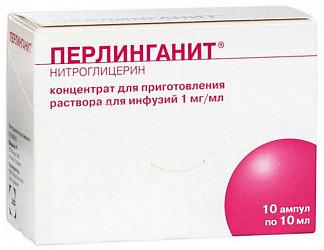 Перлинганит 1мг/мл 10мл 10 шт. концентрат для приготовления раствора для инфузий
