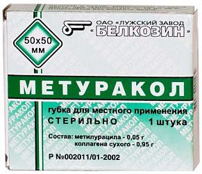 Метуракол 1 шт. губка 5х5см