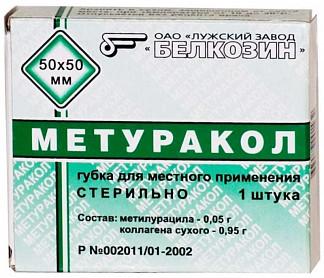 Метуракол 1 шт. губка 5х5см белкозин - лужский завод оао