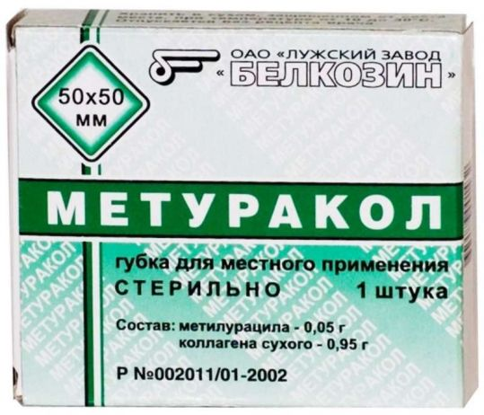Метуракол 1 шт. губка 5х5см белкозин - лужский завод оао, фото №1