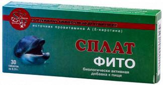 Сплат-фито таблетки 30 шт.