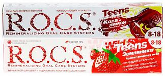 Рокс тинс зубная паста для школьников кола-лимон+зубная паста земляника 74г 2 шт.